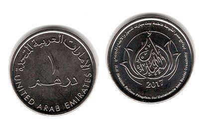 dirham emiratos