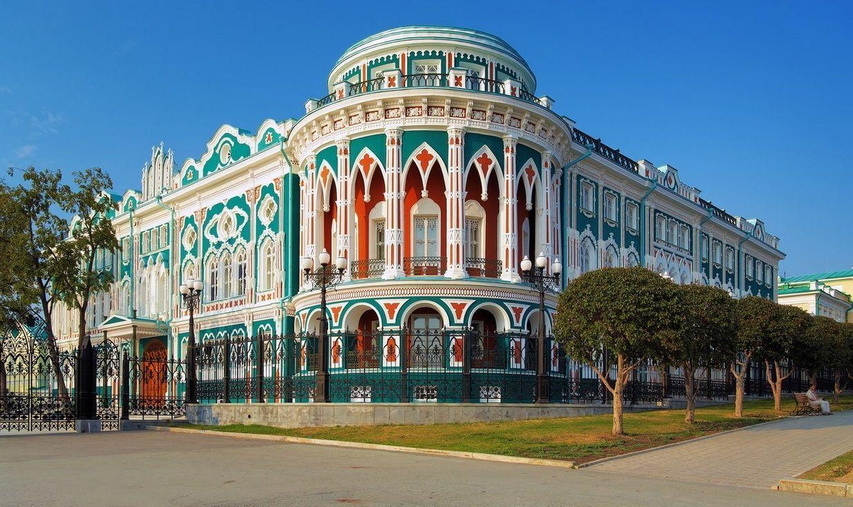 Casa de Sevastyanov