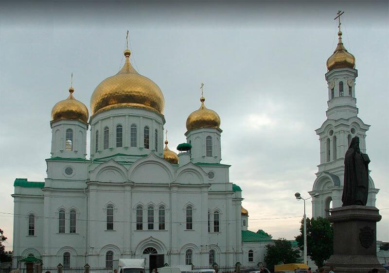 Catedralde la Natividad de la Virgen María rostov del don