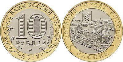 rublo rusia