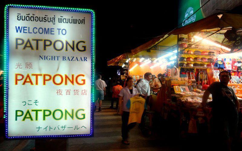mercado-patpong bangkok
